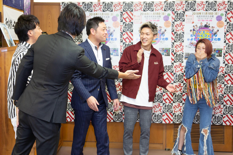 http://news.yoshimoto.co.jp/20181010172840-35714b4325aa4b2ff990fb0784e7cc30a01c2a5c.jpg
