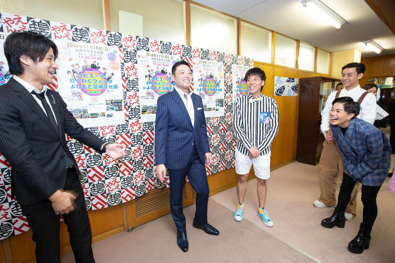 http://news.yoshimoto.co.jp/20181010172927-aa59f39beced2dcdea5dbd4c0a9a098691d9bd09.jpg