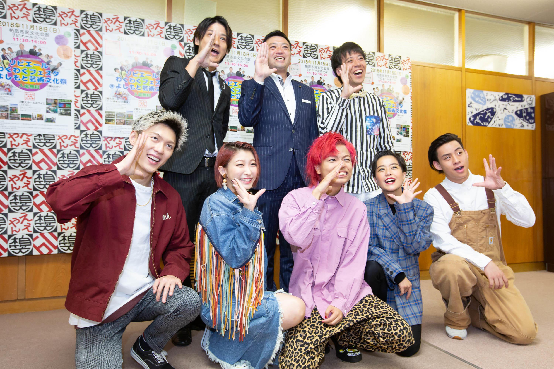 http://news.yoshimoto.co.jp/20181010173053-f286fc7d7c497c8b921a0bbaa9b067b50a325818.jpg