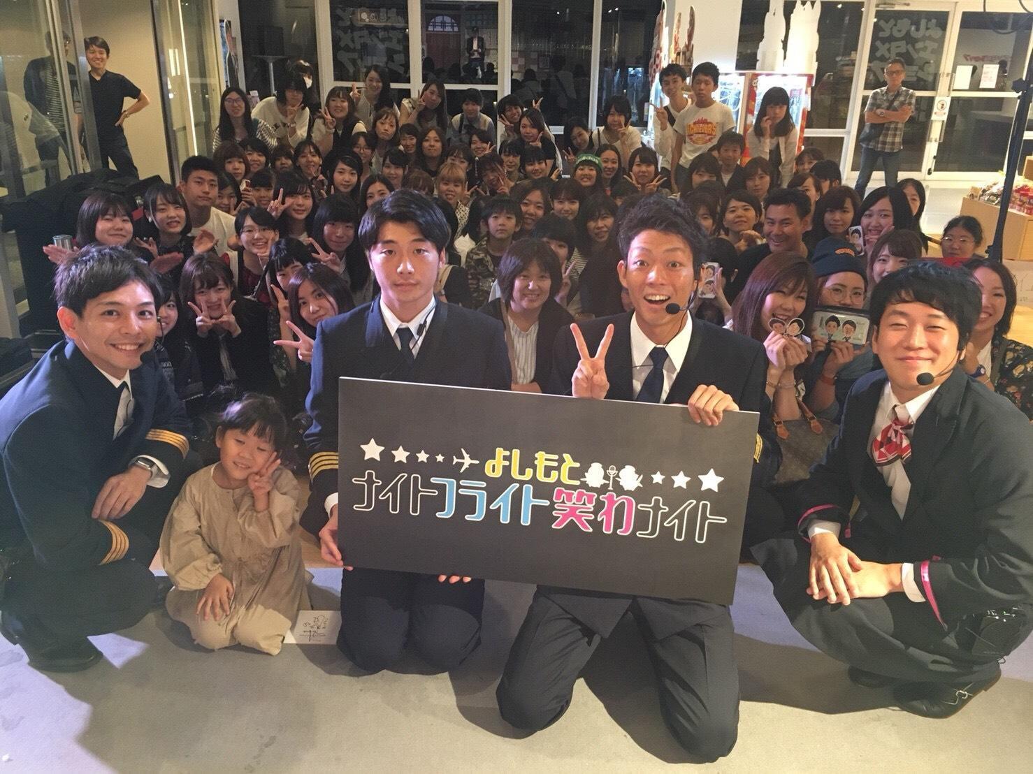 http://news.yoshimoto.co.jp/20181010201908-5815935a911bdd5d907da38ec36f8795ba198709.jpg