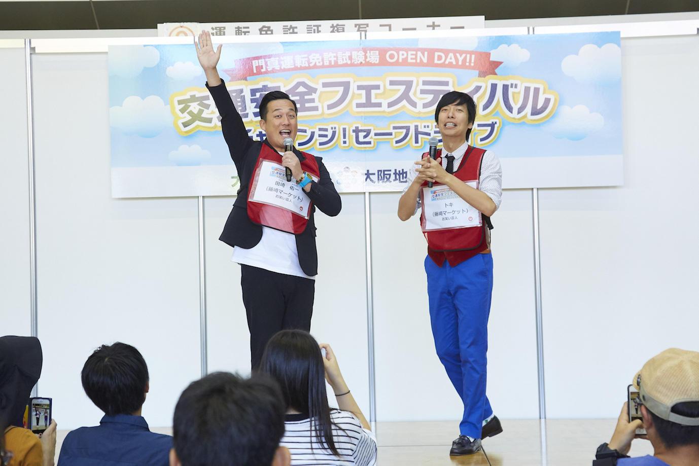 http://news.yoshimoto.co.jp/20181012085815-368b99cf69ffb0d761ea8da8dea4125586985d4d.jpg