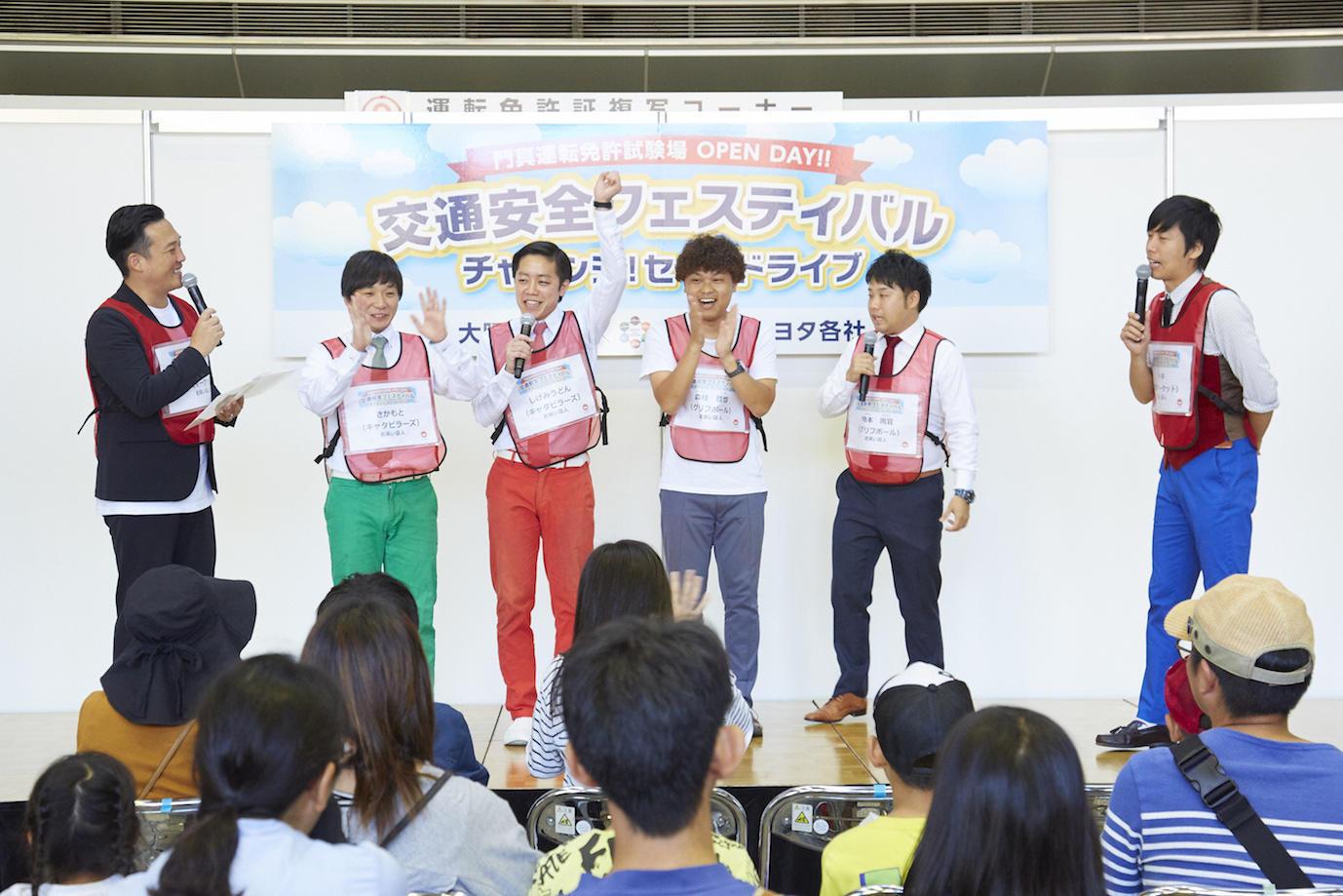 http://news.yoshimoto.co.jp/20181012085850-7085da2b689711aa1669816e5bfd6d4466a1e119.jpg