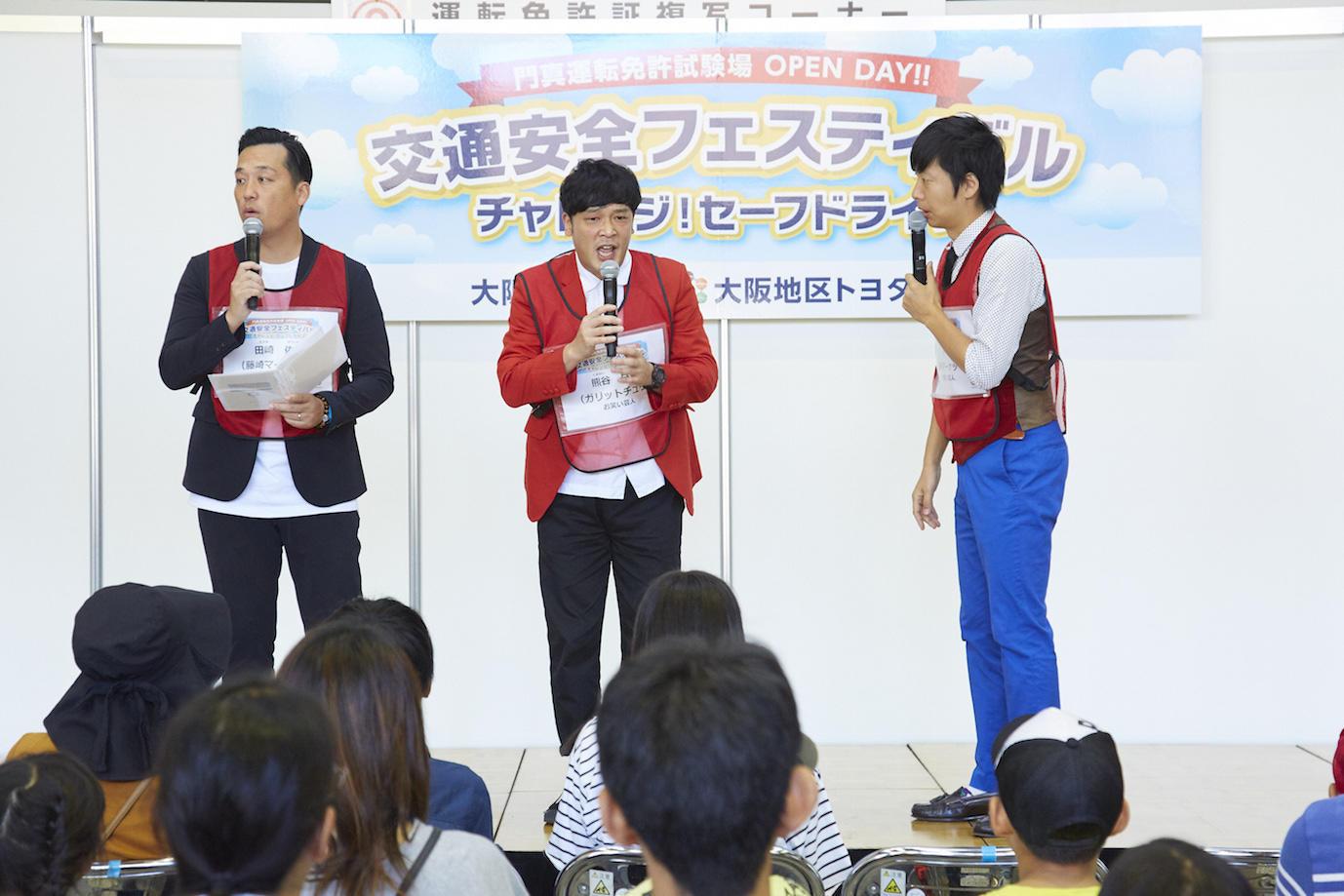 http://news.yoshimoto.co.jp/20181012085912-062c2dccda5602b22f081a47dd392fd3b943ec49.jpg