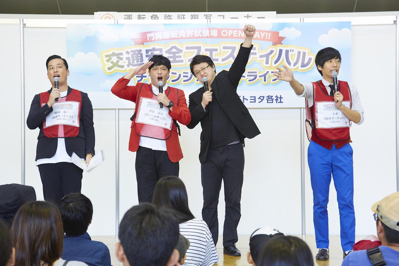 http://news.yoshimoto.co.jp/20181012090002-2bbc1d2fa961f84e347e777f58f6f2b813850638.jpg