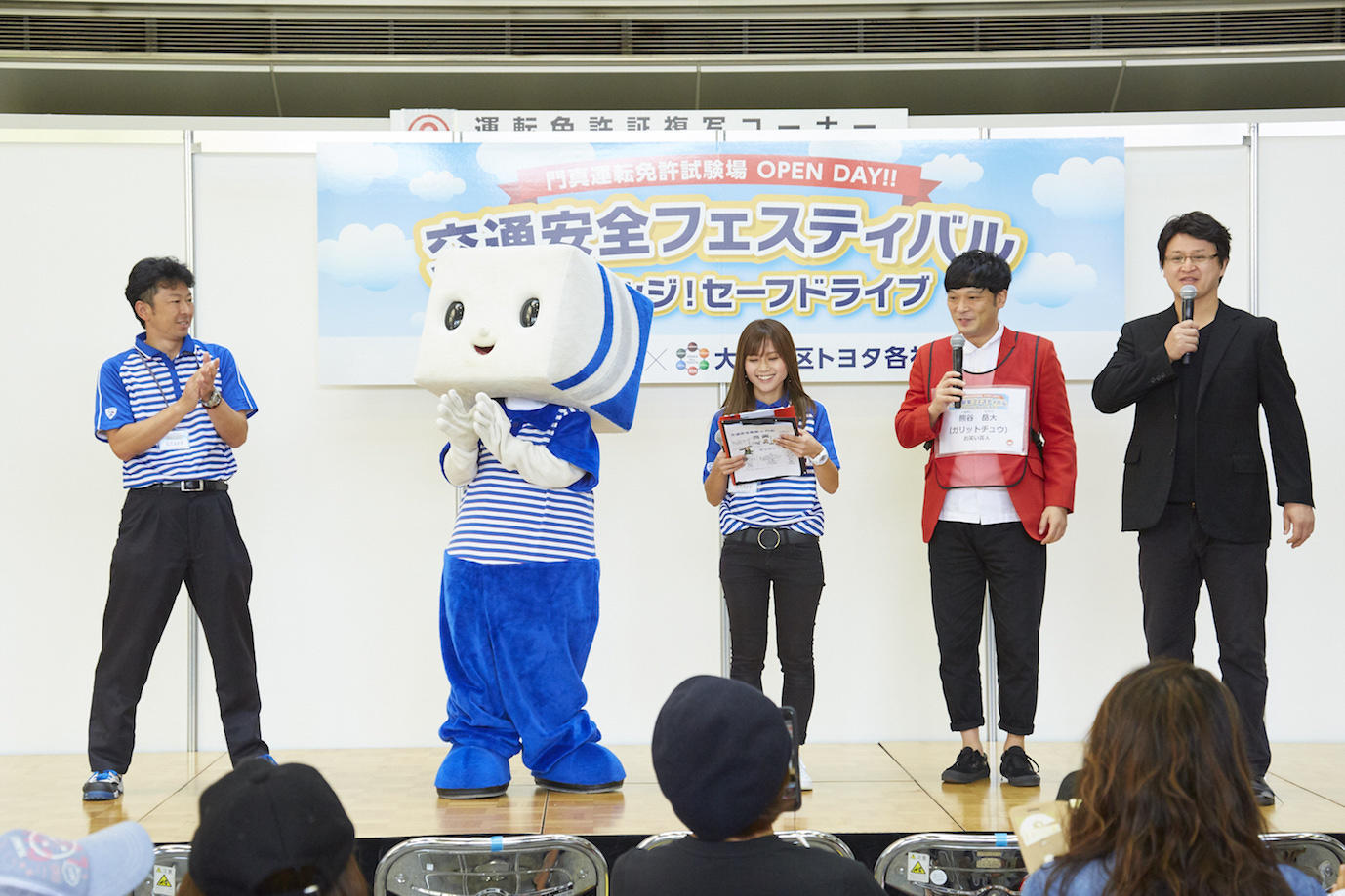 http://news.yoshimoto.co.jp/20181012090033-9951ff38cef3cafb37f102d2f768bfb16e0440ab.jpg