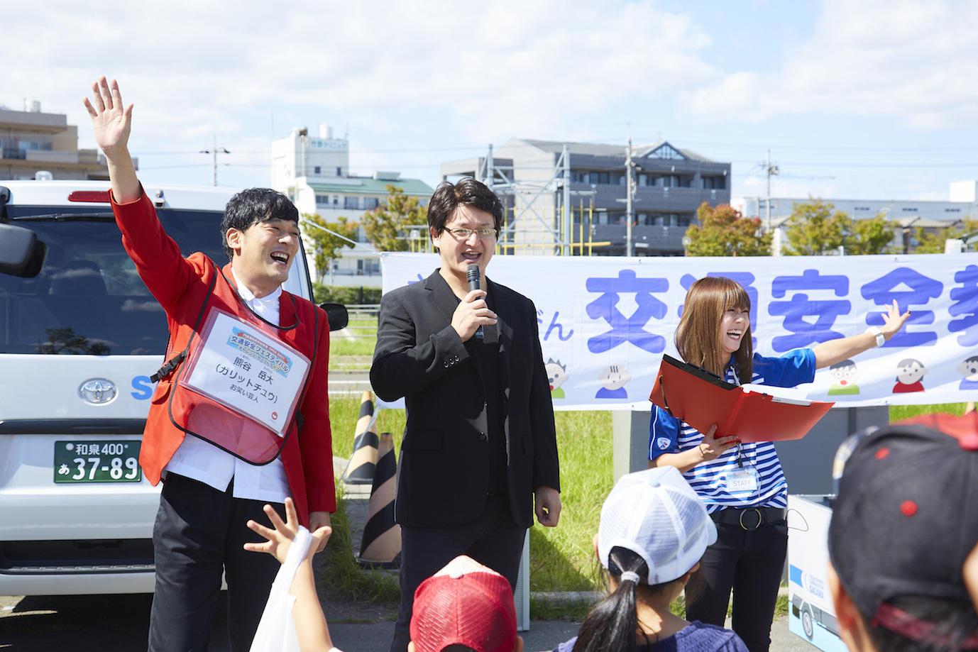 http://news.yoshimoto.co.jp/20181012090051-228f00f6d51ccf21d609bb0376da0ed9e0e9a746.jpg
