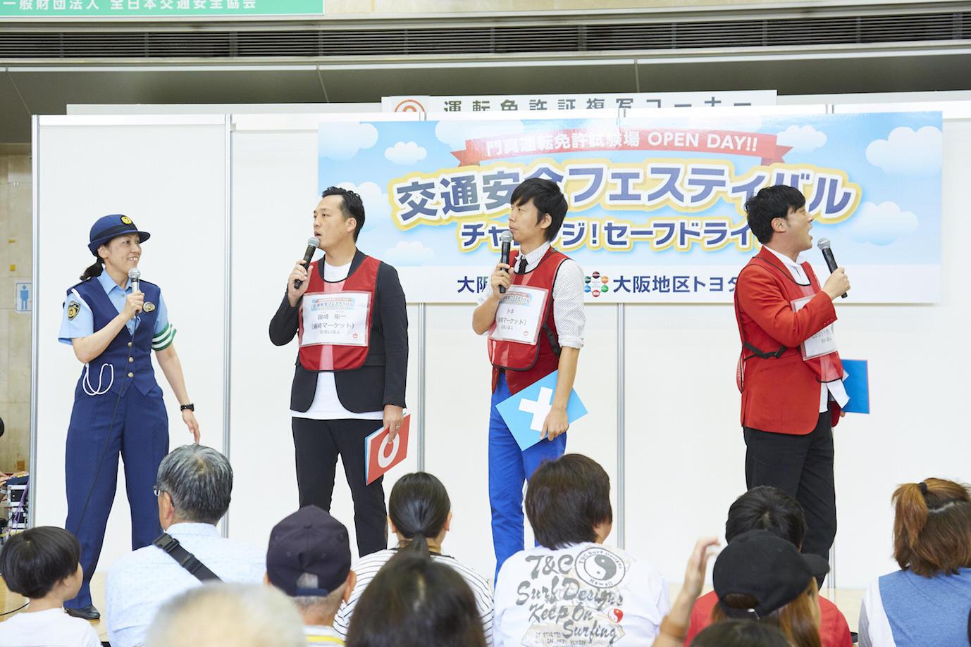 http://news.yoshimoto.co.jp/20181012090234-6554dad150075596f0e41deb1c6956a0a2ad6a79.jpg