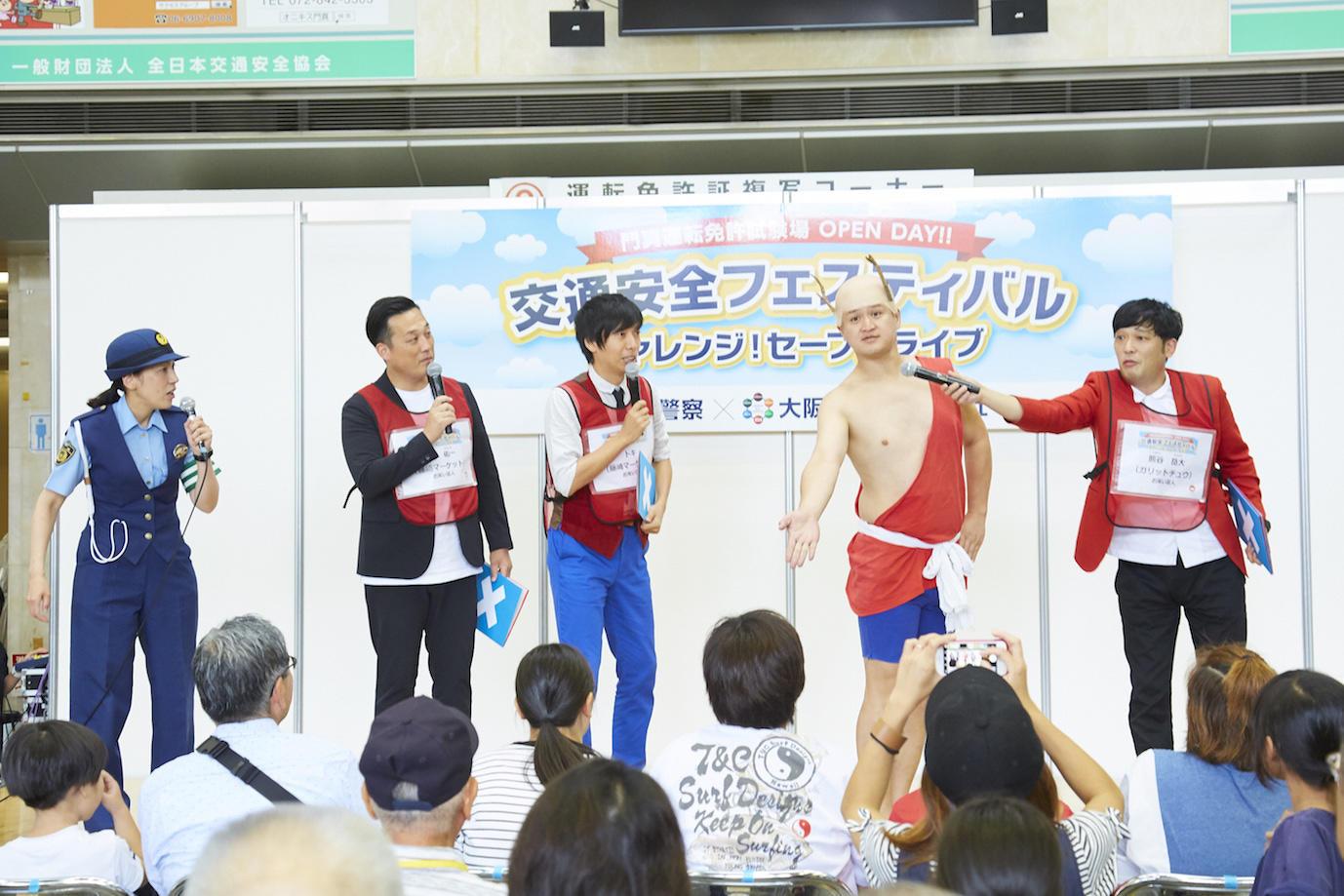 http://news.yoshimoto.co.jp/20181012090315-bfb3322fd35116bca57c582a0937169afa13c72c.jpg
