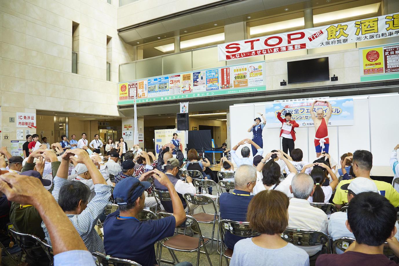 http://news.yoshimoto.co.jp/20181012090344-e4c873140185fd6fb21250f4b7294505a8ae0abd.jpg