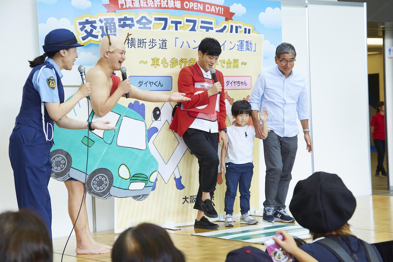 http://news.yoshimoto.co.jp/20181012090402-edac9197fbfb1bfb96d53631dbbd242de8e7e470.jpg