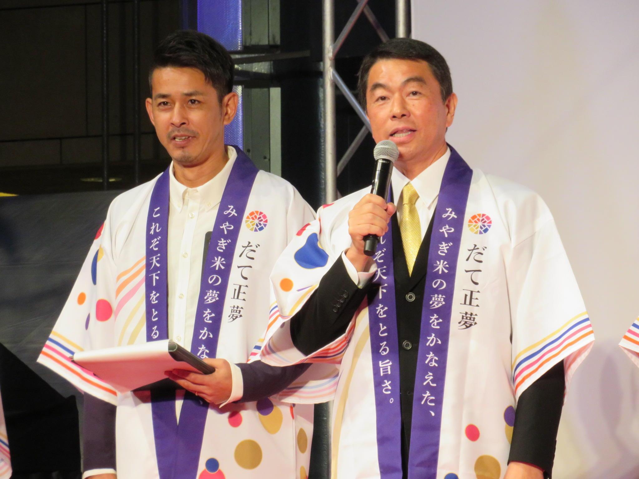 http://news.yoshimoto.co.jp/20181024000625-b2f3e5a76af2df24be6e3036ecc0cb0ce4f5c47a.jpg