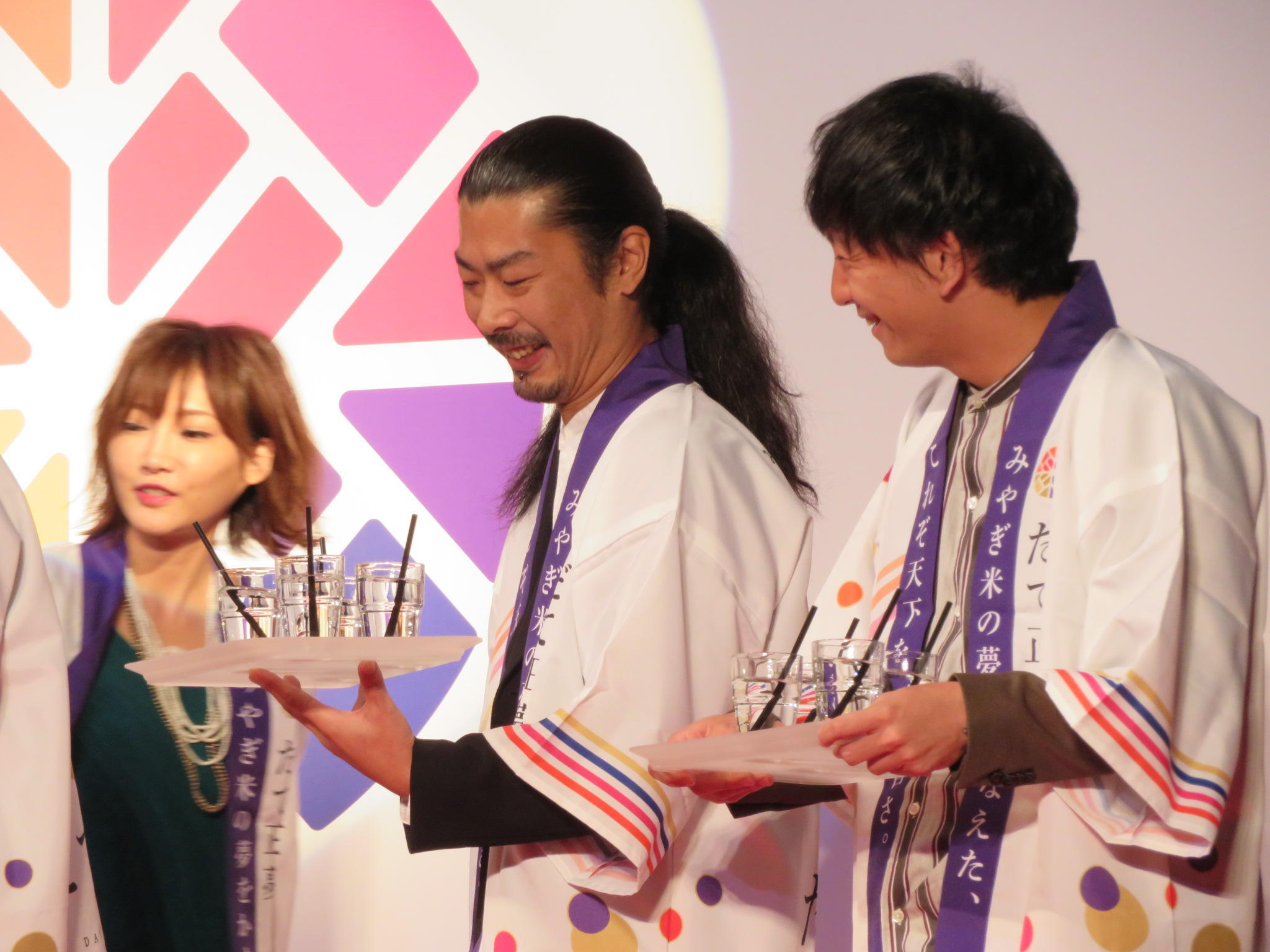 http://news.yoshimoto.co.jp/20181024000708-004a62864da0b7e22440ef67b0ad92d414c105e1.jpg
