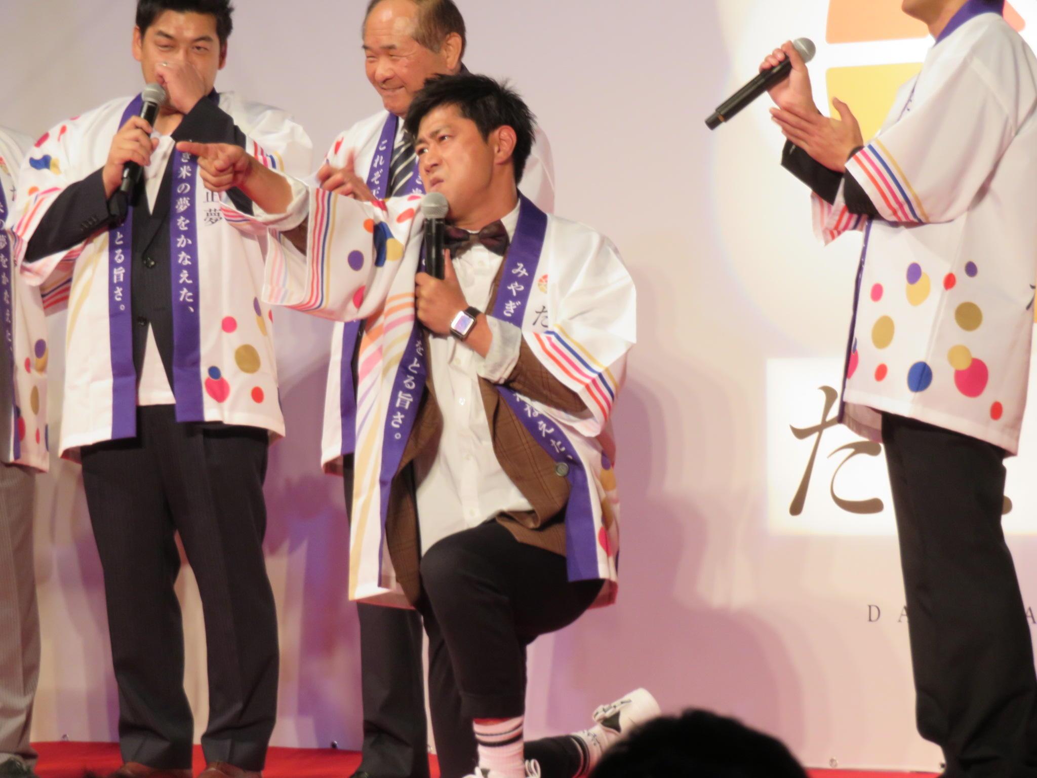 http://news.yoshimoto.co.jp/20181024000959-d9db2092662ba46475d4aec45a9be498f4e786dd.jpg