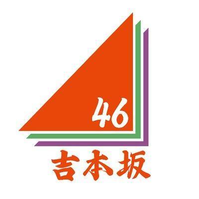 http://news.yoshimoto.co.jp/20181025170900-50c5f3c00c2d2aebb7ca6e29cb101f63e0becb05.jpg