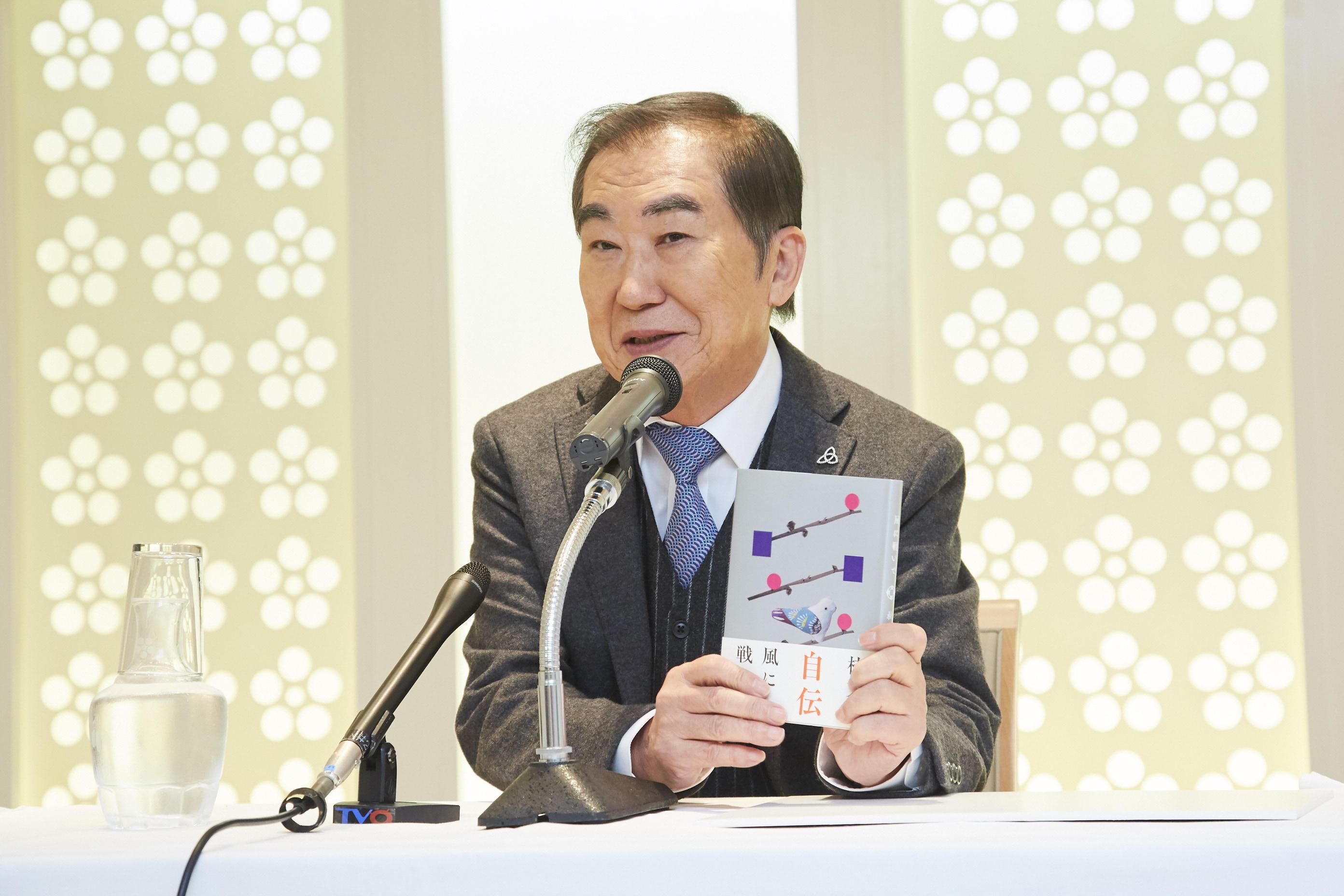 http://news.yoshimoto.co.jp/20181025190158-99a07c035d0bda3326abd8819cc7ac909480a9bd.jpg