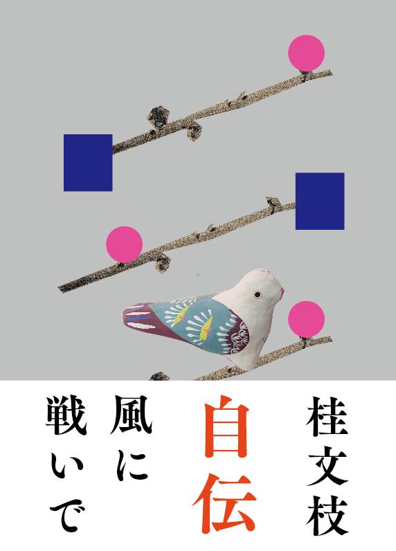 http://news.yoshimoto.co.jp/20181025192108-fd7af72fae9096f20bc87c9b5565231f682d7e09.png
