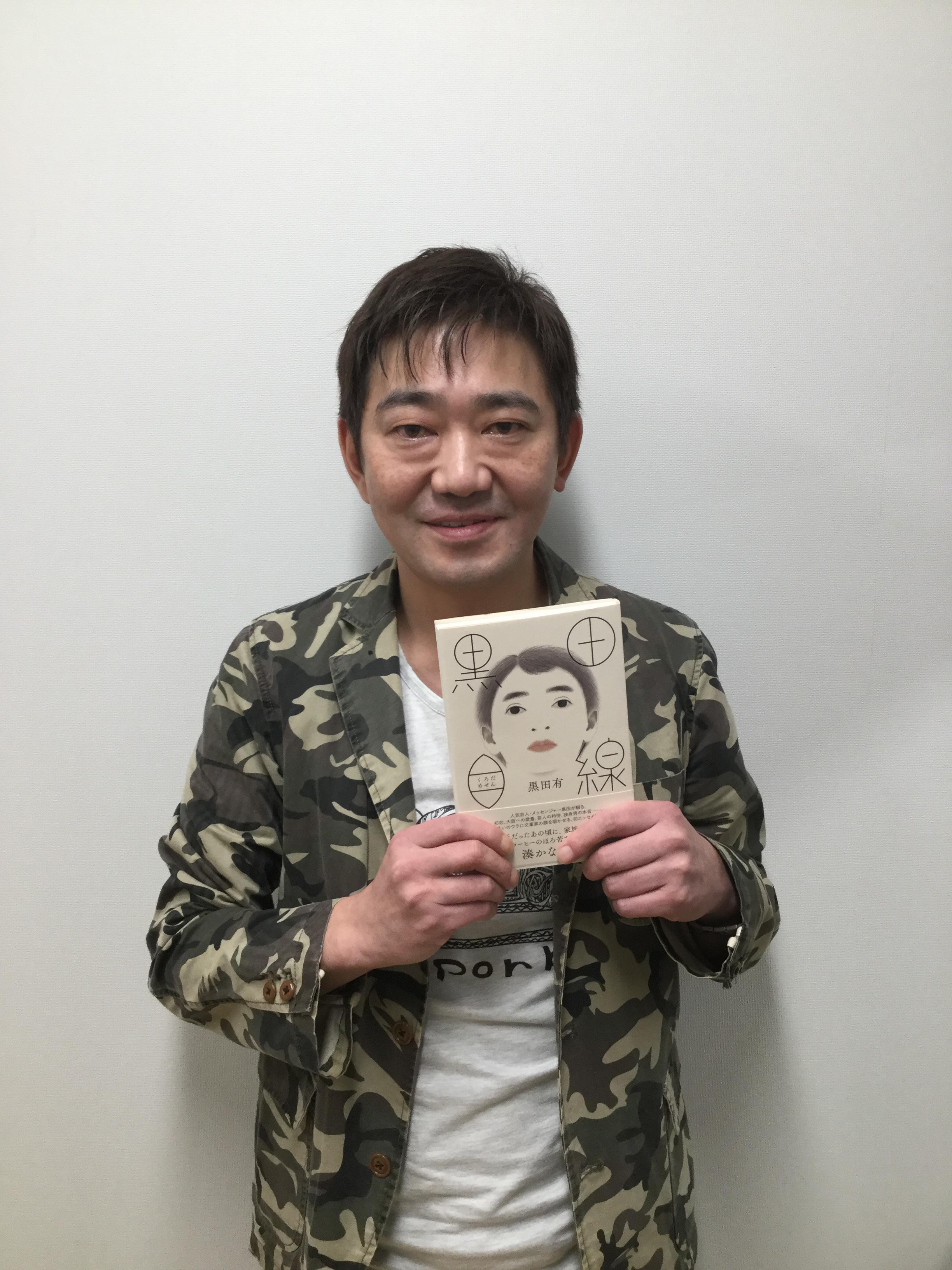 http://news.yoshimoto.co.jp/20181025230920-ab8e03e1c531115f6ae33584d3c133ce18bc9ec0.jpg