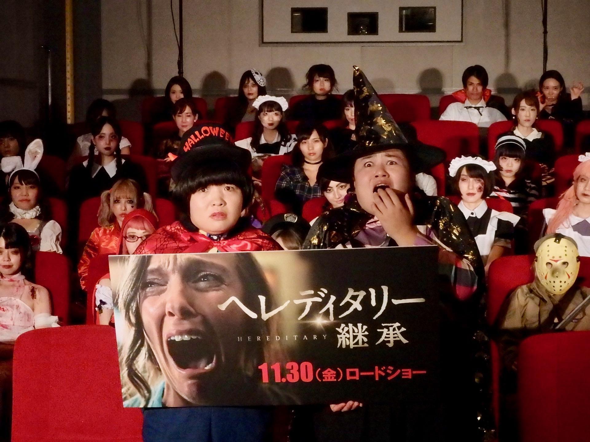 http://news.yoshimoto.co.jp/20181030152831-258b0d9d98907430e47737a1f8b986c6bdf9041e.jpg