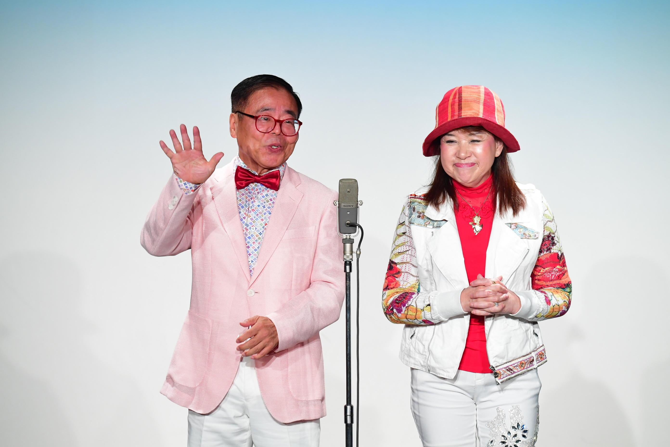 http://news.yoshimoto.co.jp/20181030225715-9071873f5d75b5b455665aea13d5309bdbf8dbd4.jpg