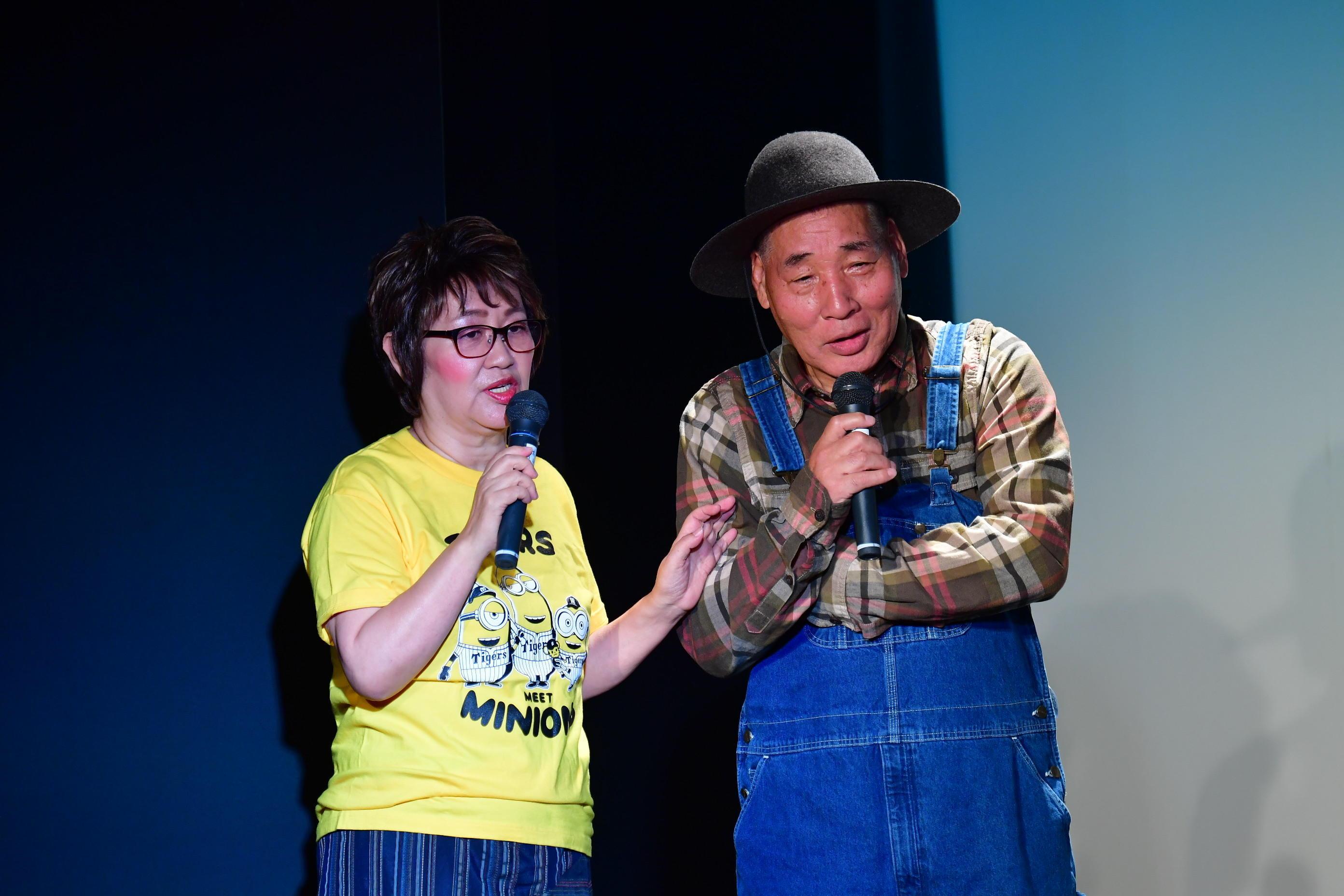 http://news.yoshimoto.co.jp/20181030231120-e006c762cb9453a21695e5daf76b07f2a432ebfe.jpg