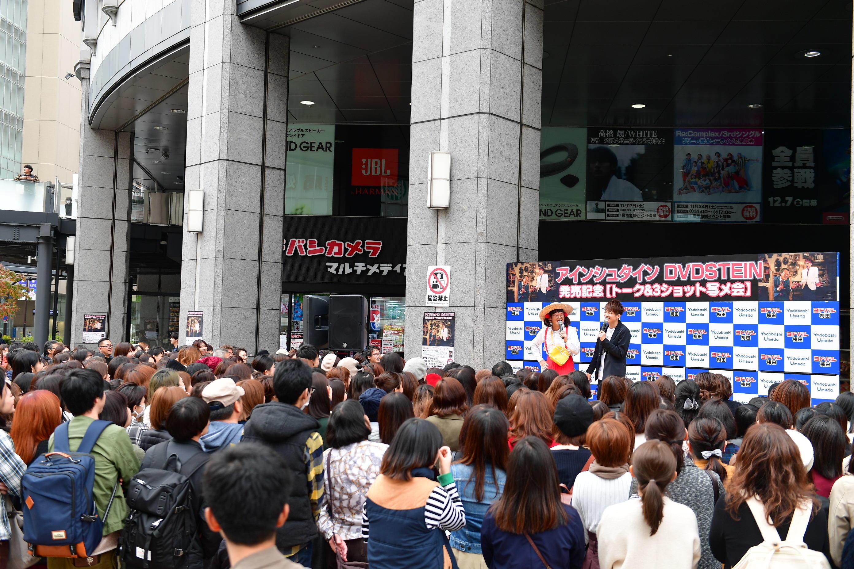 http://news.yoshimoto.co.jp/20181031212149-d9db2c5c80f704f24a93c232d84195be56c3ebab.jpg