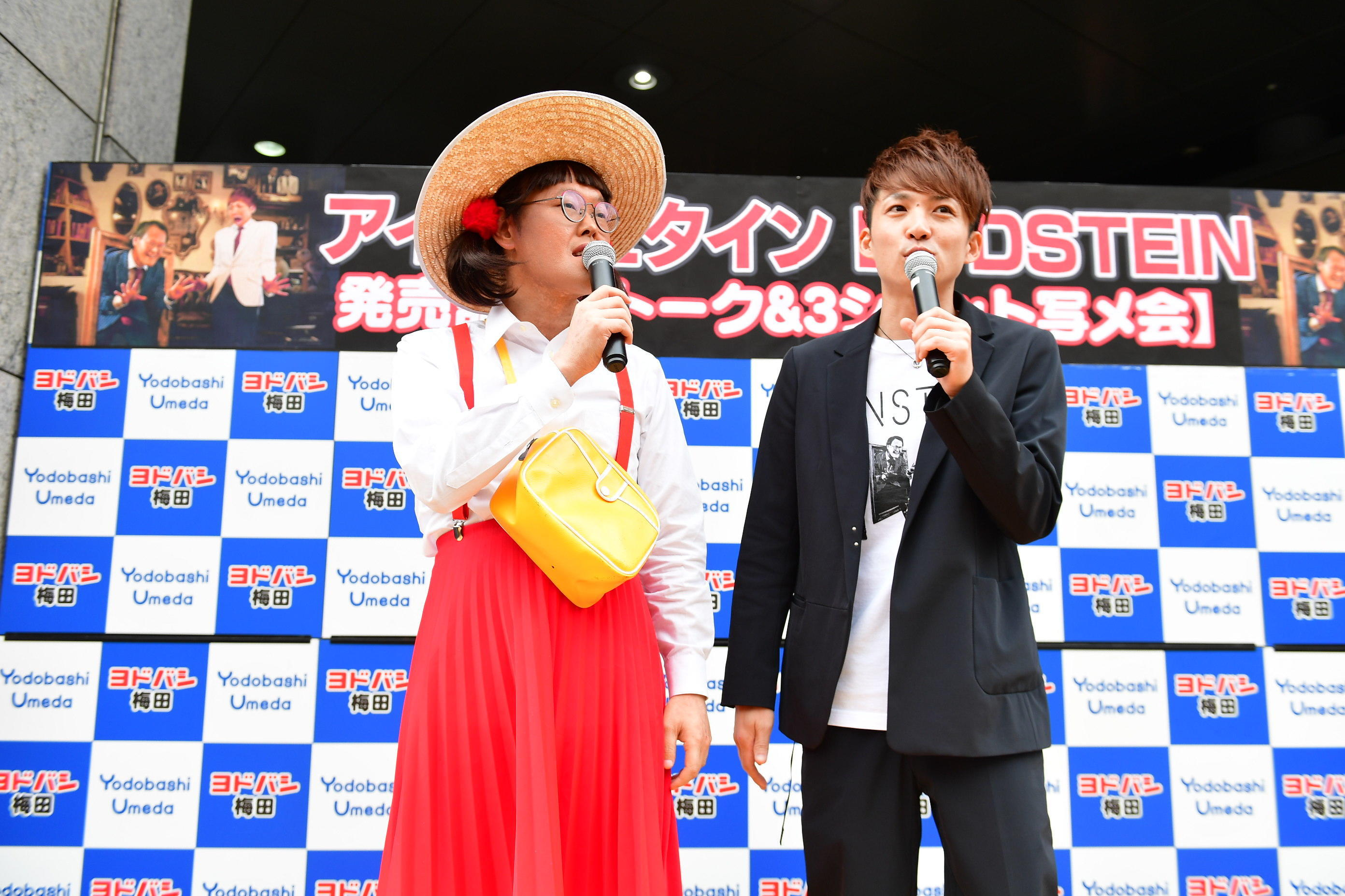 http://news.yoshimoto.co.jp/20181031212451-78b9e58eda239ef4b6b0bc78171971cc802093c9.jpg