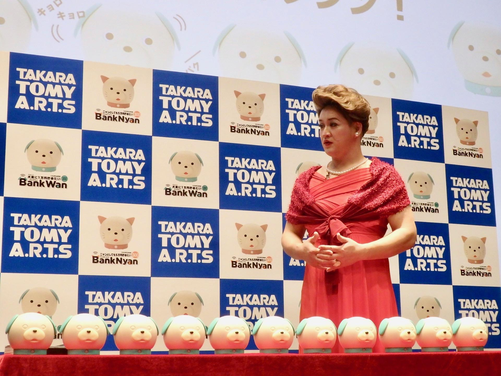 http://news.yoshimoto.co.jp/20181101002534-803d200edb45afac59cb862dd5c567681ce4ae6b.jpg