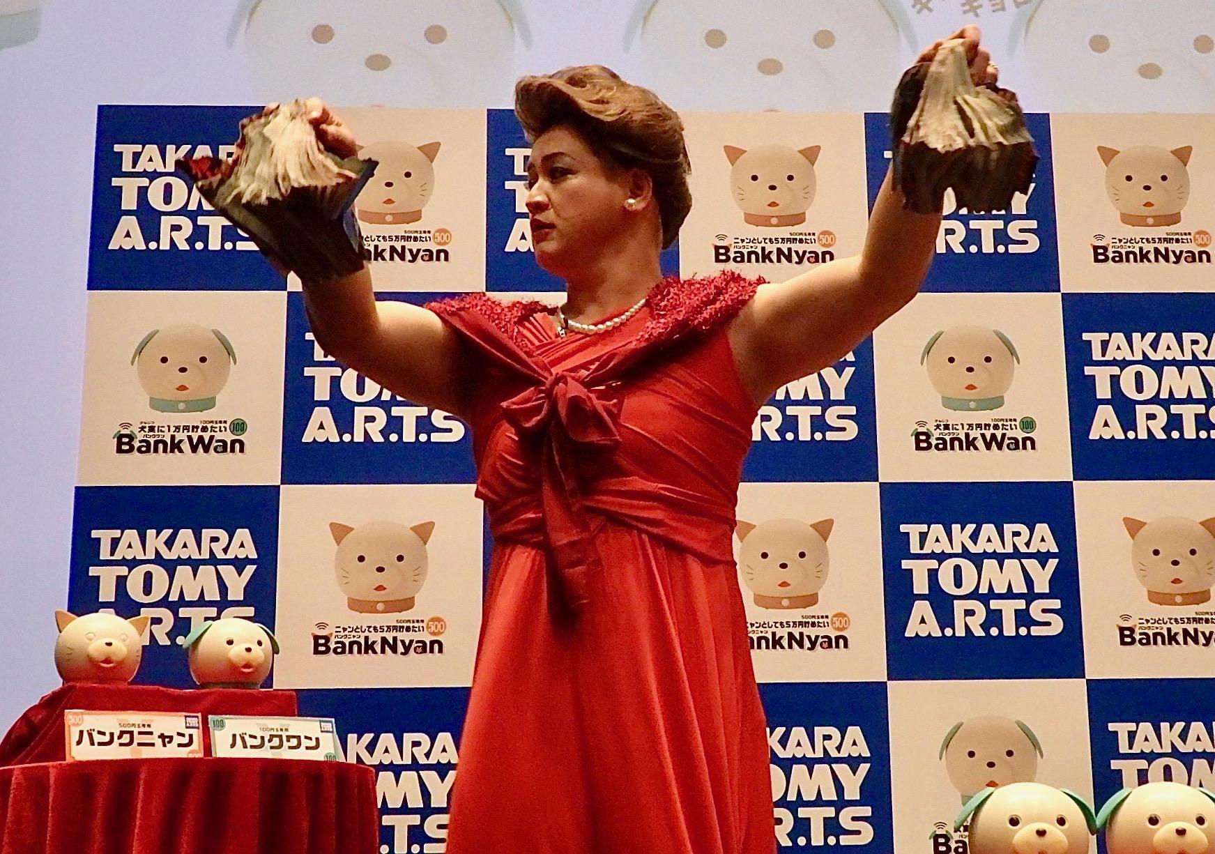 http://news.yoshimoto.co.jp/20181101002642-de72217d5e345b52f01fb08f0f86b122deff9a5e.jpg