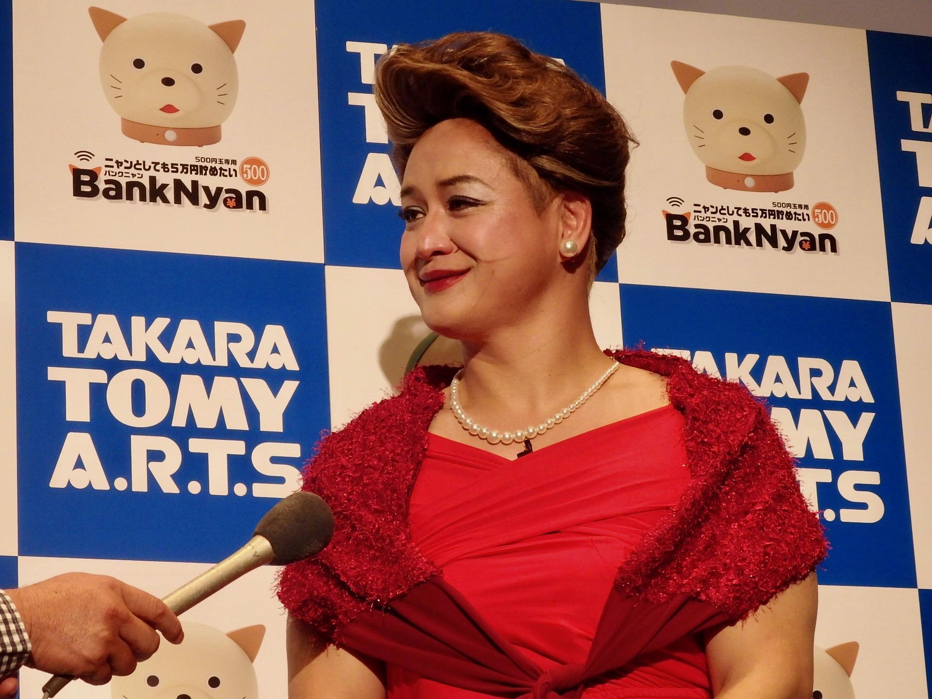 http://news.yoshimoto.co.jp/20181101002804-10ceb707a589e5a3897371448c30cae3e60e9d6f.jpg
