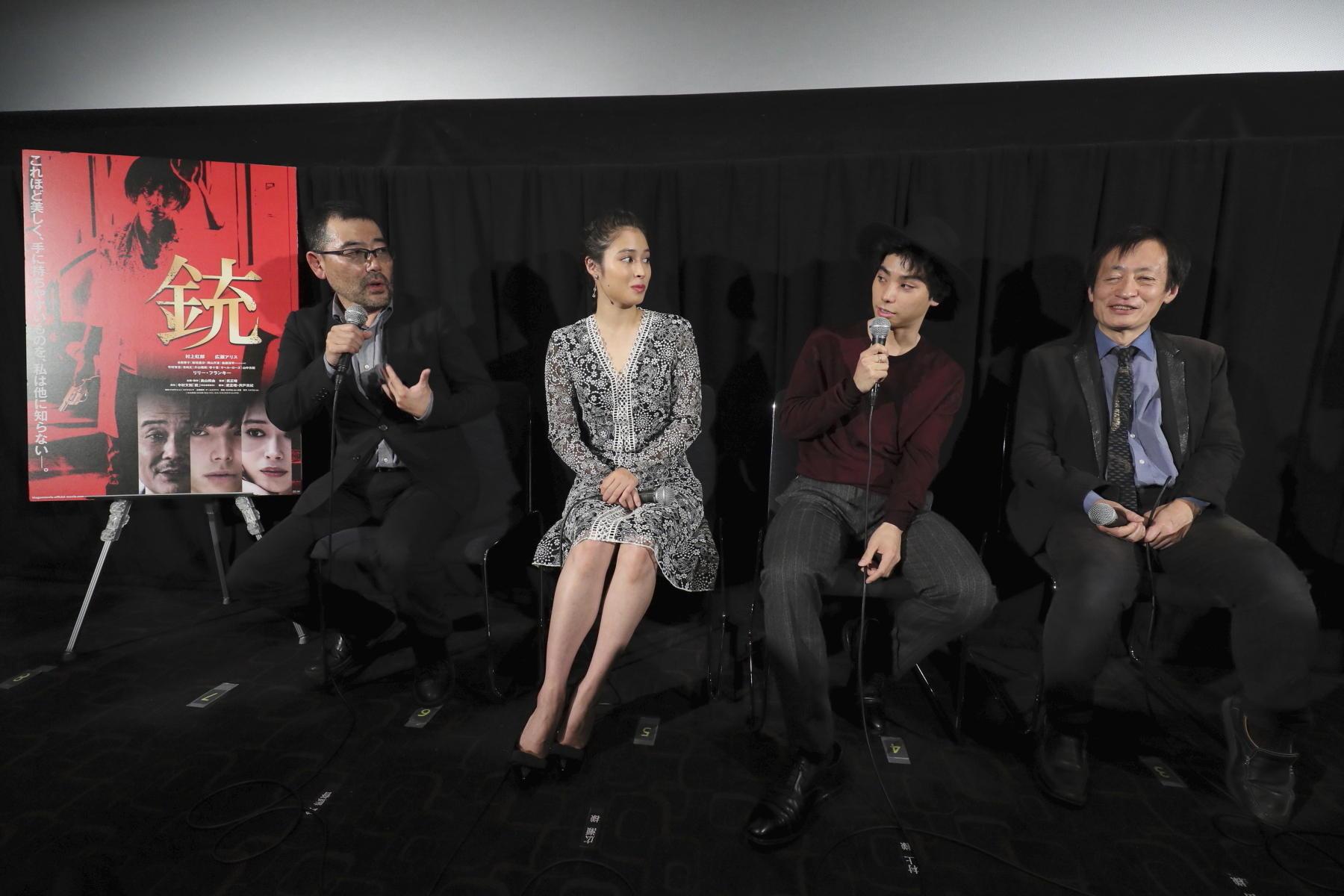 http://news.yoshimoto.co.jp/20181102005945-bceaf410a8ac6e5c454c51c745a0671f5de5c48d.jpg