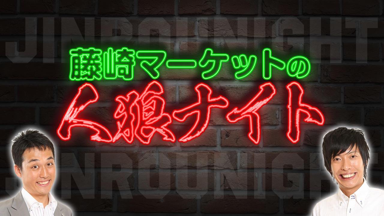 http://news.yoshimoto.co.jp/20181102171637-e78e75f110f895856bda7c4b8861eb2691eb1175.jpg