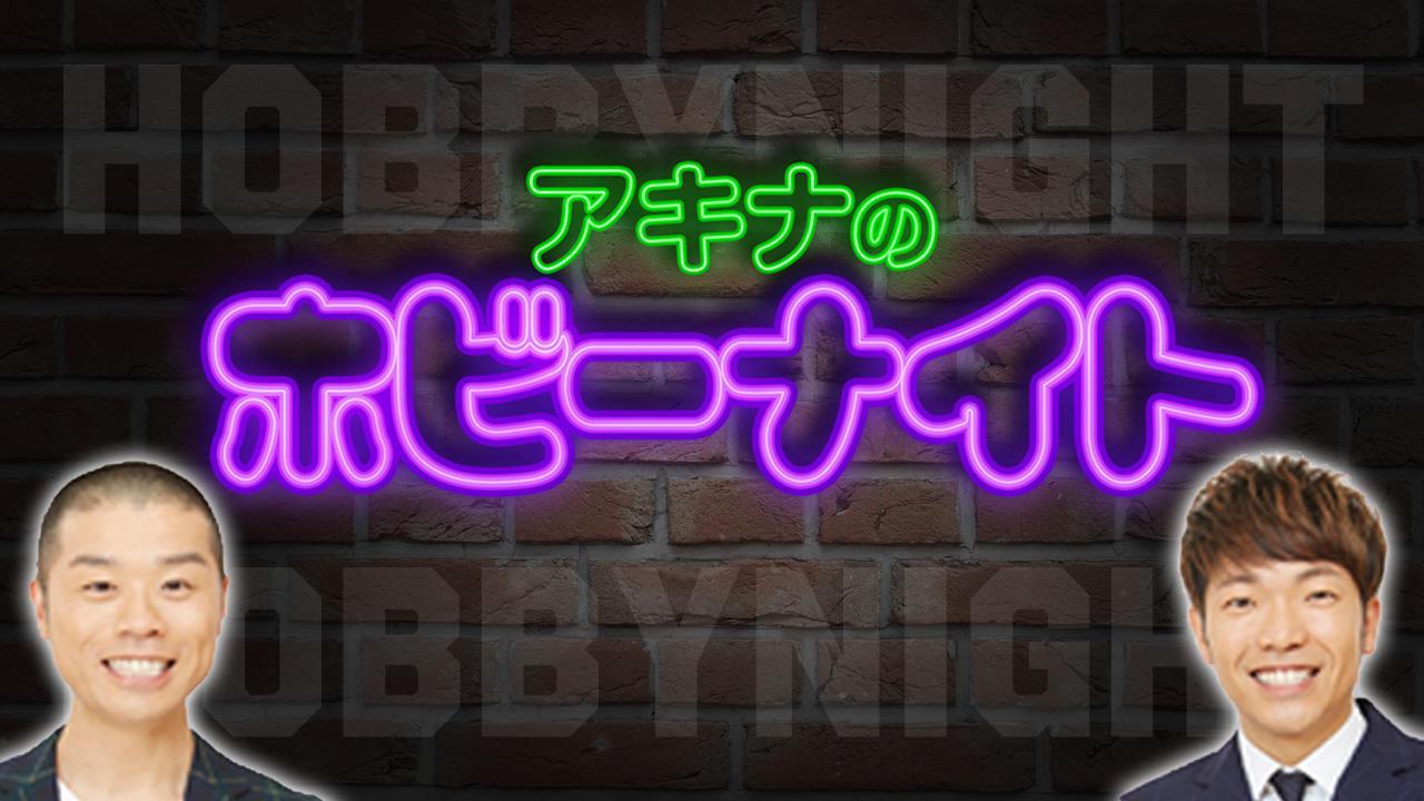 http://news.yoshimoto.co.jp/20181102172011-50769a9ee676d8199cbbf8e17f0f3f26eb506b88.jpg