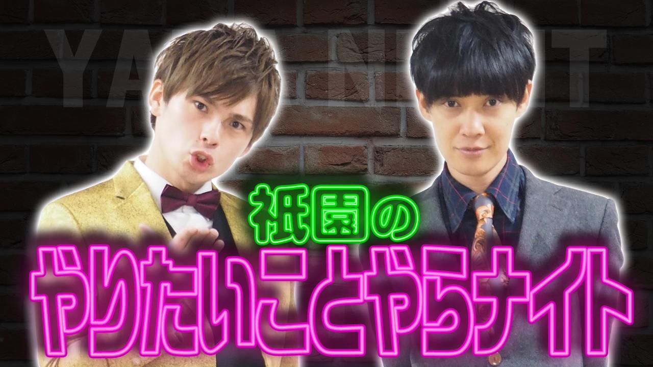 http://news.yoshimoto.co.jp/20181102181902-39b3d6857bec06c4f35820528ceb4023c66230d2.jpg