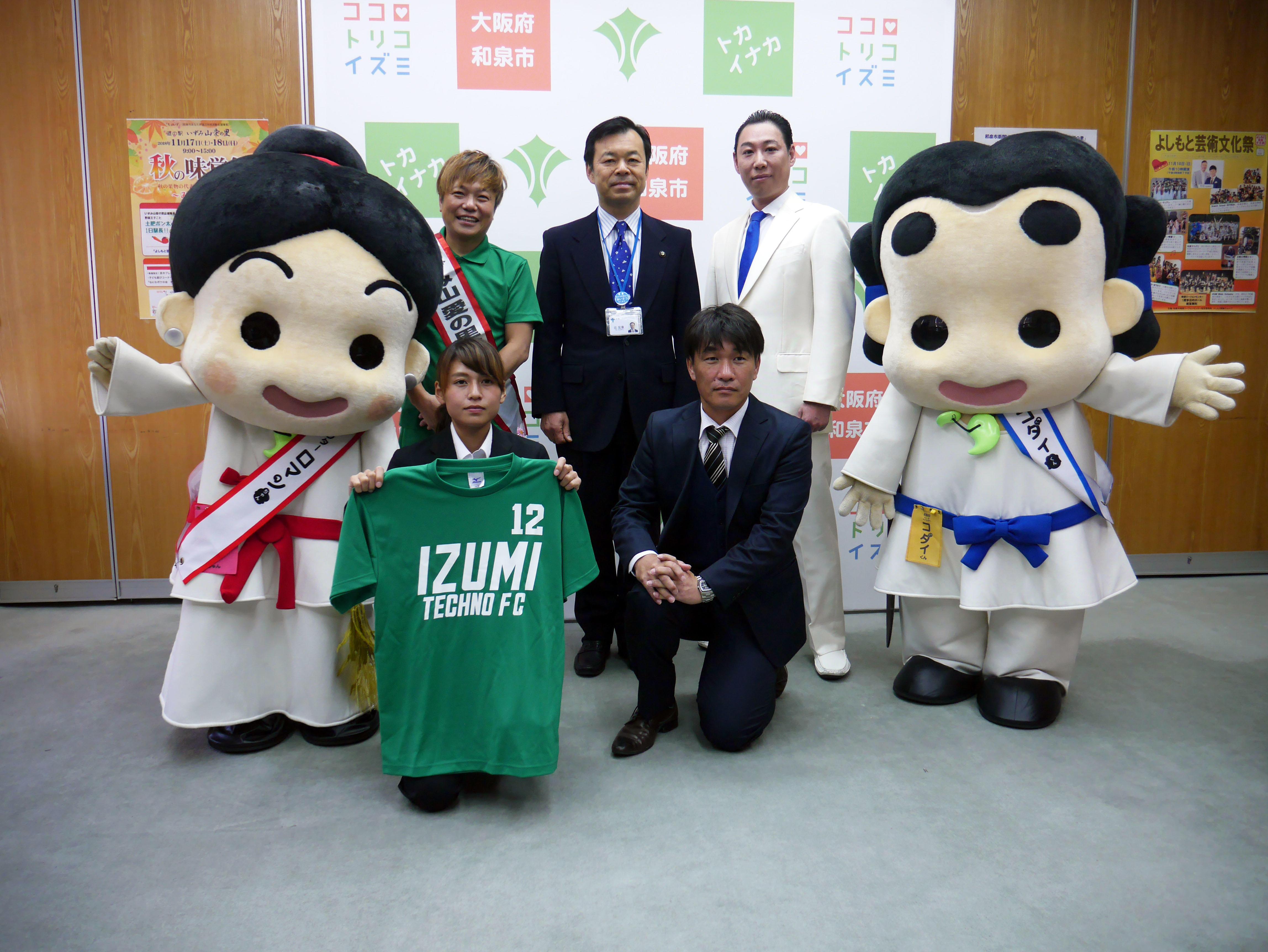 http://news.yoshimoto.co.jp/20181102220017-8806d665c5060a2fcfe4a9f36d875554ba7d3c93.jpg
