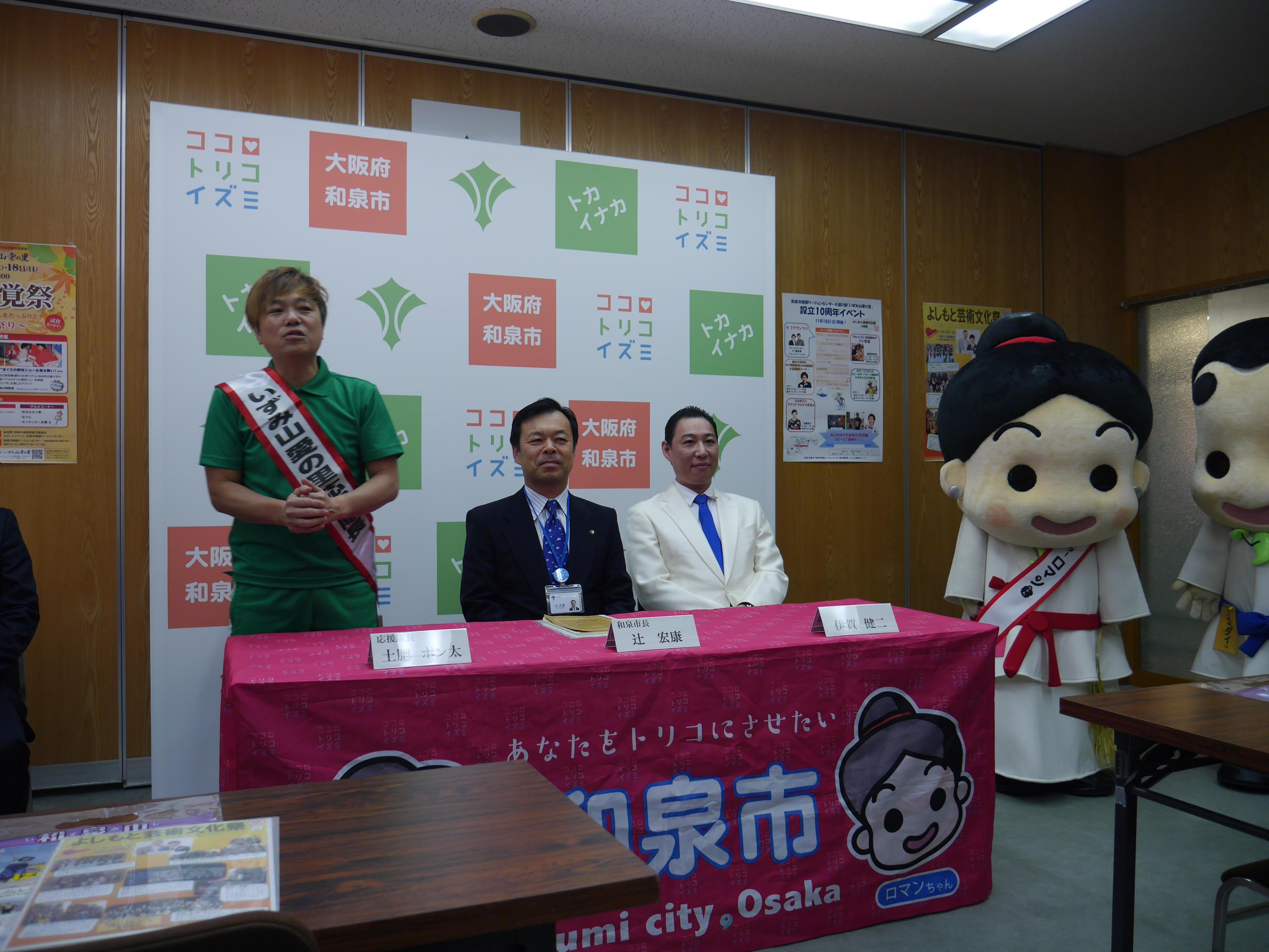 http://news.yoshimoto.co.jp/20181102220518-62d2a38bd075e6312c7b0357dddd615a04187f77.jpg