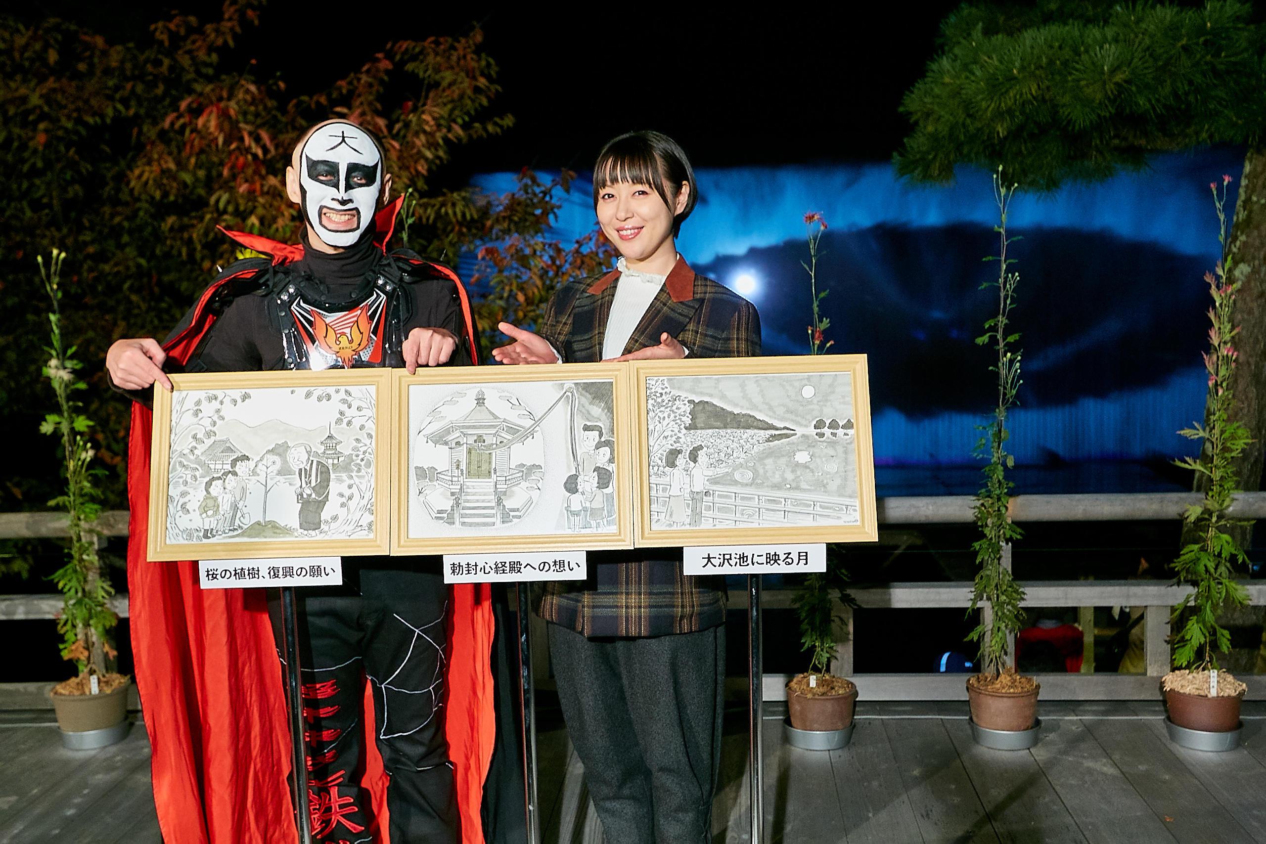 http://news.yoshimoto.co.jp/20181103080744-6c940aa91b6659bf4d114fae9af71e3ff94417b2.jpg