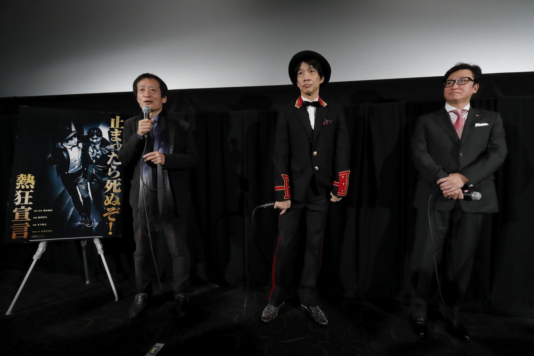http://news.yoshimoto.co.jp/20181103093521-2631a999f28c52dd80ba9b267317cbed1236eaa2.jpg