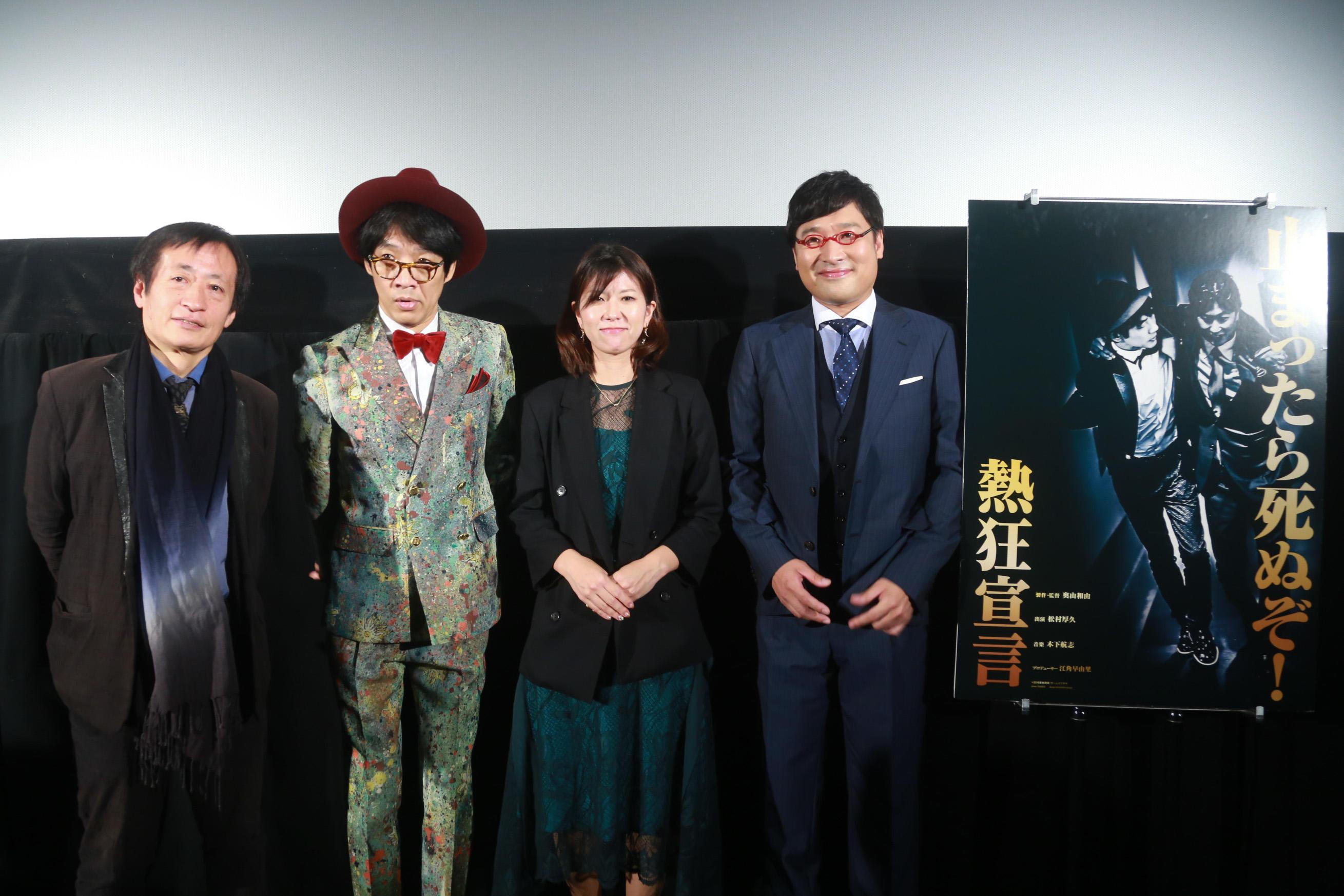 http://news.yoshimoto.co.jp/20181104141037-b7be3fc2515fdecb6c3c5ed0c5a7a4923f96ee18.jpg