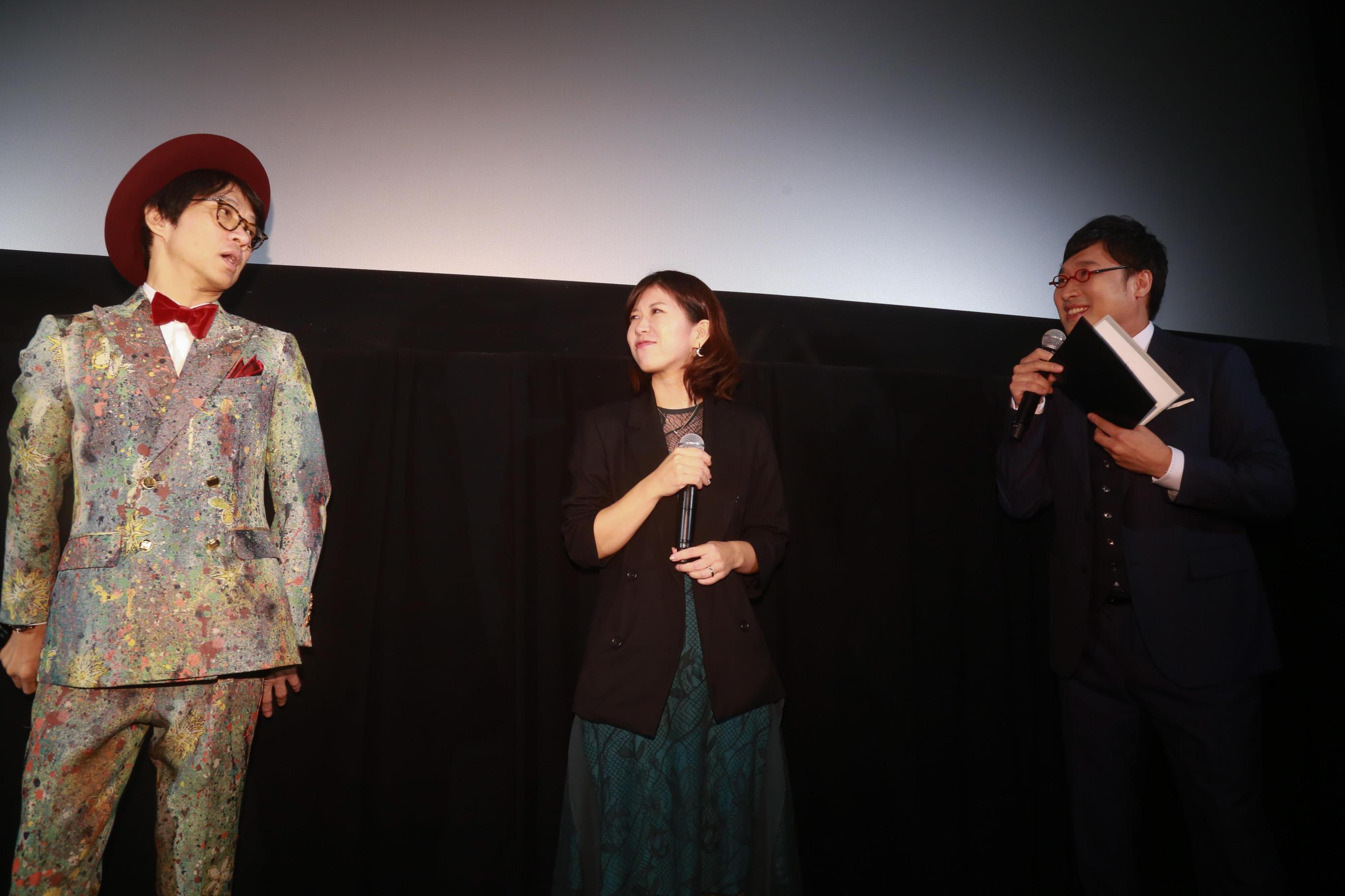 http://news.yoshimoto.co.jp/20181104142009-a22579fdba9960f8bc7570f1bc4aed08c3a194b5.jpg