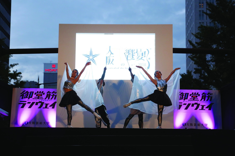 http://news.yoshimoto.co.jp/20181104214236-39a5ad214c41a5fb800453972f1b96d2a9d5e49c.jpg