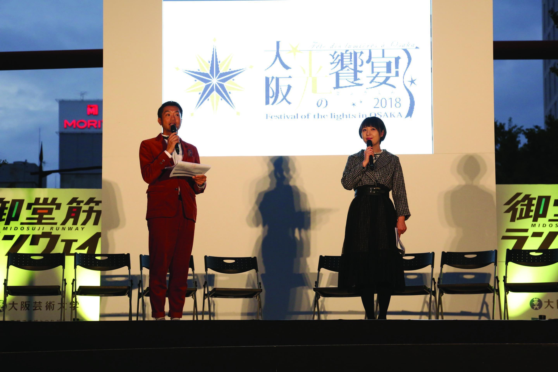 http://news.yoshimoto.co.jp/20181104214314-f83e66e059274165d99b9b04e3d33621258080f0.jpg