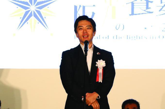 http://news.yoshimoto.co.jp/20181104214500-64b6ae5deb0e96eafb9bf7a7e90bfdc574d0a262.jpg