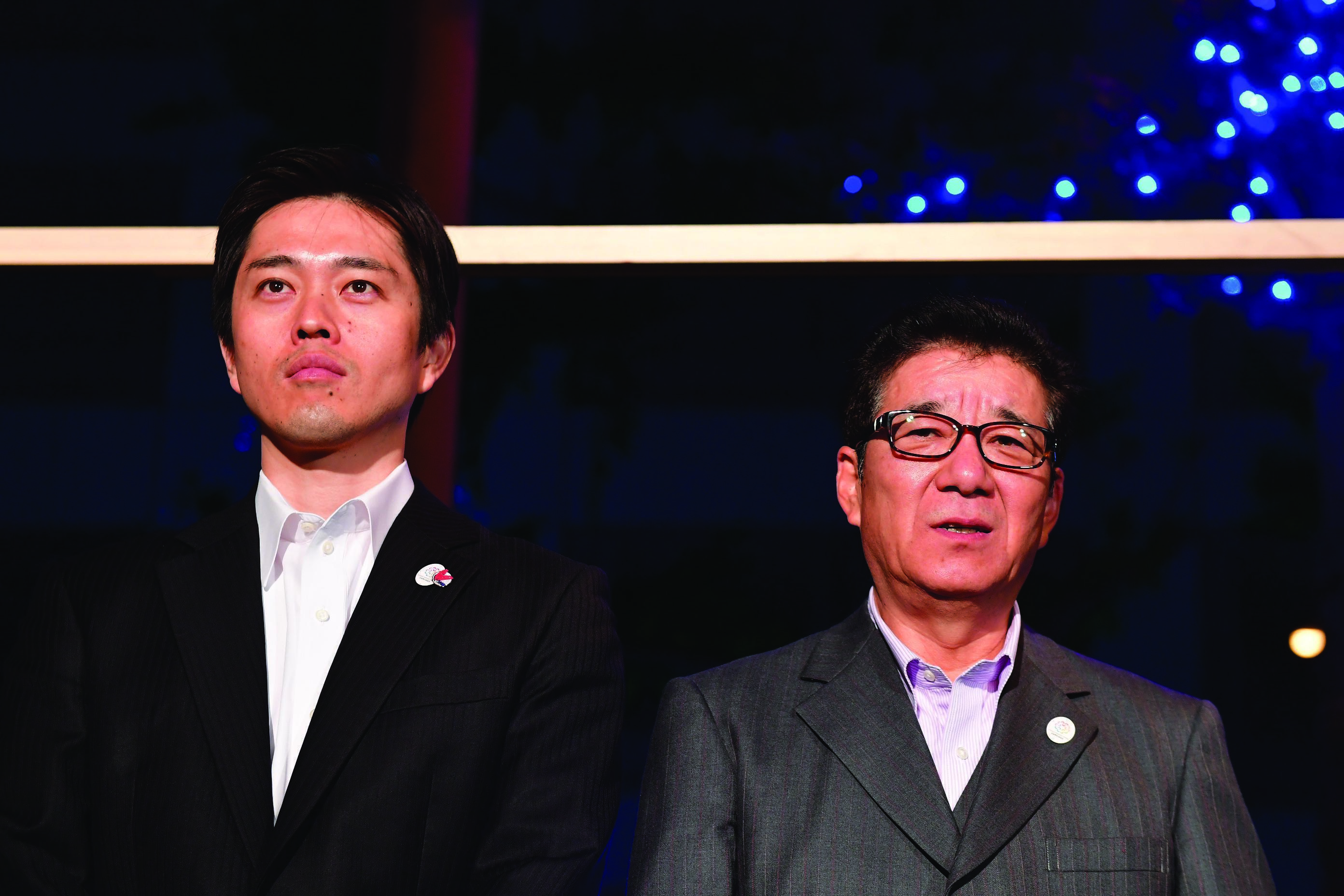 http://news.yoshimoto.co.jp/20181104214935-e3ba24f84893c891a00c9cc934d337f470d0c1cd.jpg