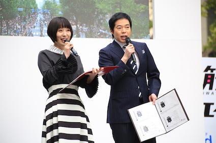 http://news.yoshimoto.co.jp/20181105002624-9012ca711467483964cbf80be5ebce1612e6f89c.jpg