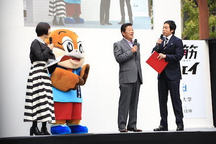 http://news.yoshimoto.co.jp/20181105002730-10c0de419550c77fc4fc5b3c9d81f48773d1c811.jpg