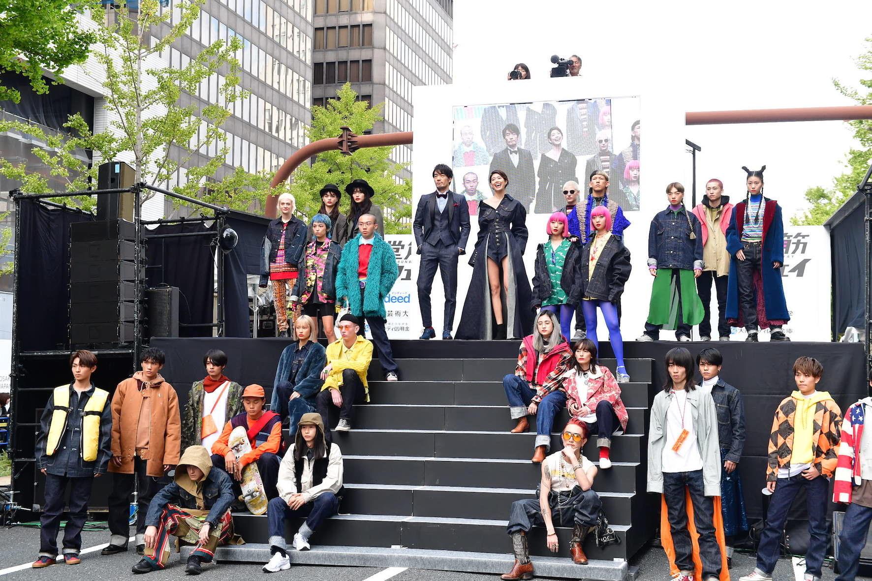 http://news.yoshimoto.co.jp/20181105003308-90c75ef5534e40f4f77d475ba1e78d4c05209718.jpg
