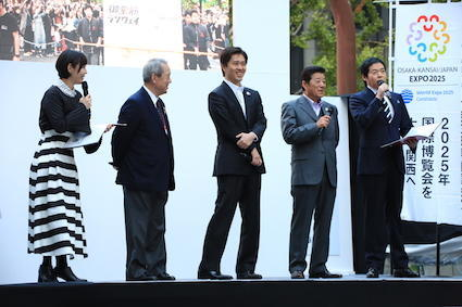 http://news.yoshimoto.co.jp/20181105004837-d0ac71b2e324721917b70808a4edd0e924af587c.jpg