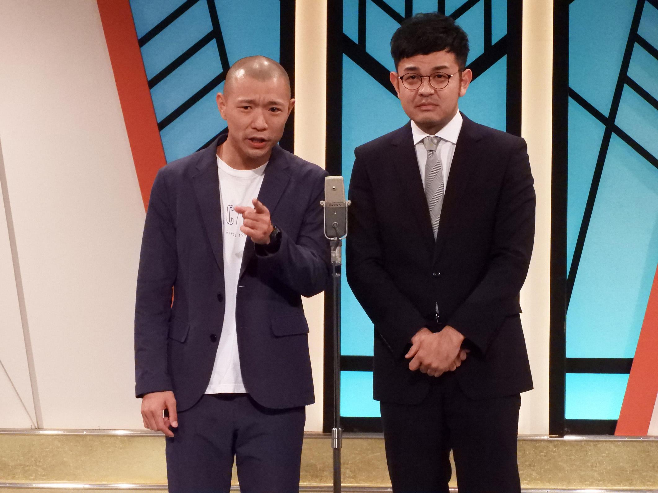 http://news.yoshimoto.co.jp/20181105123540-d6a1a1349d603d101e04122458614af5b1c891cd.jpg