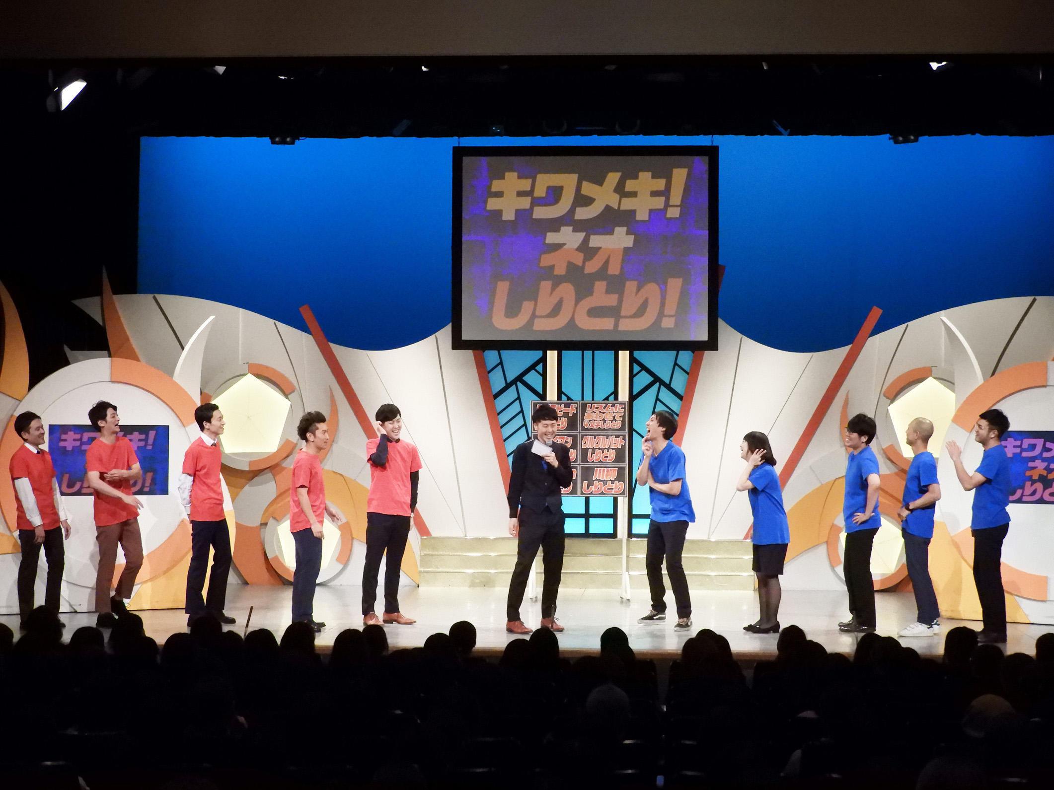 http://news.yoshimoto.co.jp/20181105123843-94f99fa2bca3caaedc3247e3327238d96d6c3466.jpg