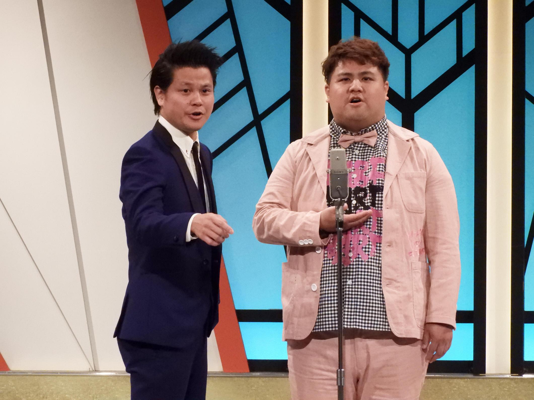 http://news.yoshimoto.co.jp/20181105124344-ce10d458587cae45706ad752692e63e2b358a31f.jpg